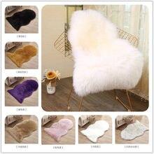 2020 Irregular Shape Artificial Sheepskin Hairy Carpet for Living Room Bedroom Skin Fur Plain Fluffy Area Rugs Washable Faux Mat