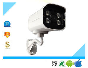 Bullet-Camera XM530 Nightvision Xmeye Sony Imx307 Waterproof IP66 1080P CMS IRC Onvif