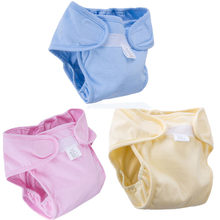 10 Pcs/lot Baby Diaper Cotton Three-dimensional Prevent Side Leakage Diaper TRX0027(China)
