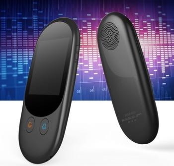 Portable Simultaneous voice translator Chinese English multi-national intelligent speech translation machine WIFI