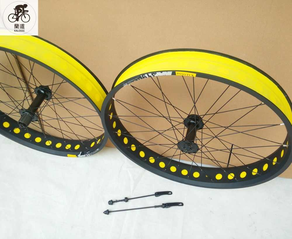 mountain bike fat rim   24 x 4.00 size   36 hole