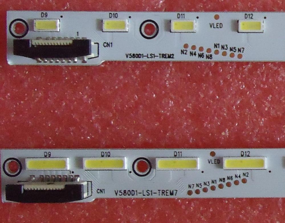 Led Backlight Screen V58001-LS1-TREM7 V58001-LS1-TREM2  1pcs=64led 725mm