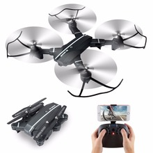 Mini Foldable Selfie  Drone with 2.0MP HD Camera RC FPV Dron/Quadcopter Remote Control Toys VS Xs809hw JJRC H43WH E58 Dron