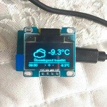 ESP8266 погода, часы OLED дисплей/Wifi модуль