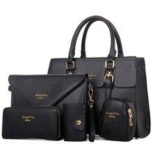 2017 New 5 pcs women handbags set famous brand designer PU women bag set good quality