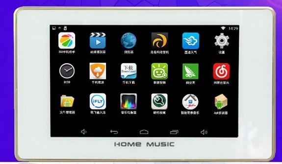 Unterhaltungselektronik Qualifiziert 5 7 Inch Led Lcd Tft Hd Panel Display 1080 P Wifi 3g 4g Hintergrund Musik Smart-player Für Hause Zentrale Audio System-host