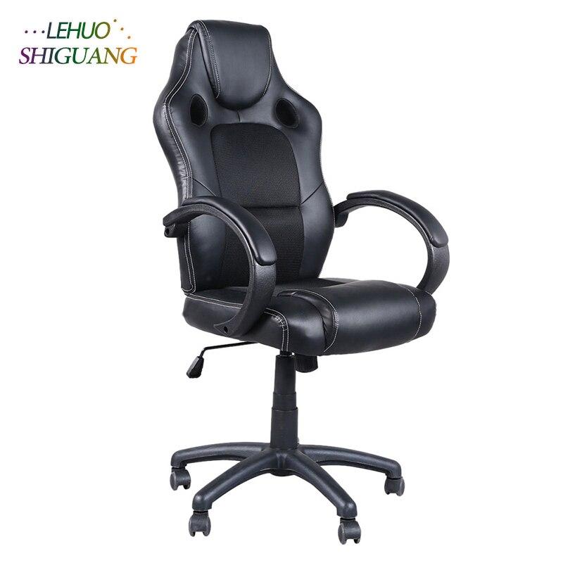 Высокой спинкой, исполнительный роликовое кресло Racing кресло офисное кресло из искусственной кожи вращающийся Лифт игровые кресла мода меб