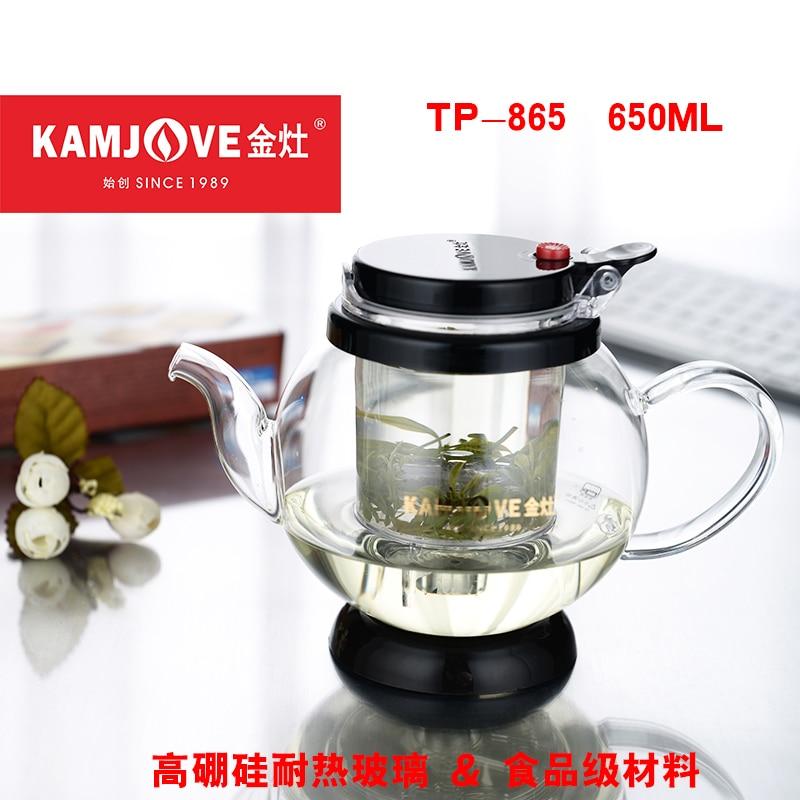 Kamjove Vetro Kungfu Teaset Presse AUTO-OPEN Art Tazza di tè Teiera con Infusore TP-865 650 ml elegante tè in stile set infusore de cha