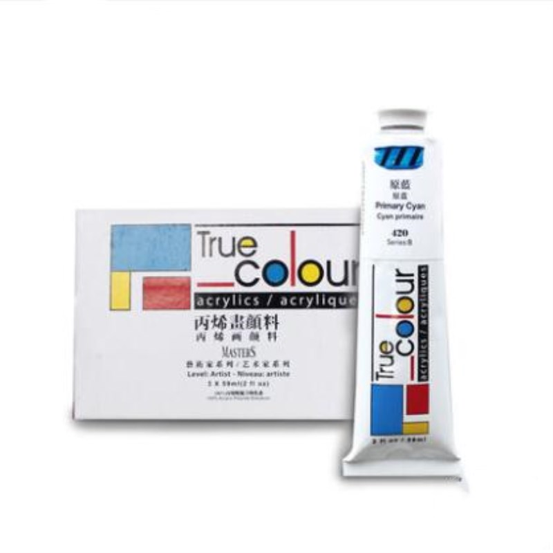 Marie's Acrylic Paint 35 Colors Art Creation Painted Acrylic A1059 Single Paint 59ml High Color Saturation Not Easy To Fade