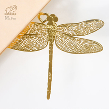 Retro Chinese Style Golden Hollow Dragonfly Metal Bookmark Kawaii Stationery Book Clip Office Accessories School Supplies