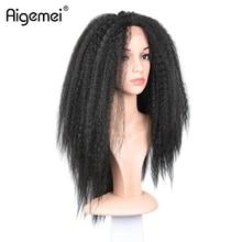 Aigemei жаростійкий мереживо Fron парик Yaki кучерявий прямий синтетичний мереживо Frontal перуку
