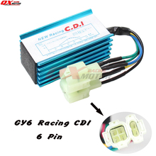 Hight Performance CDI GY6 Scooter Moped 50cc 125cc CDI Box AC fired 6 pin Racing CDI