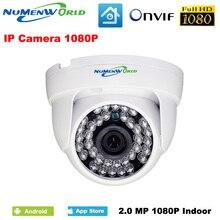 1920*1080 2.0MP IR network IP cam 1080P HD CCTV Video surveillance dome security IP camera ONVIF day/night indoor webcams