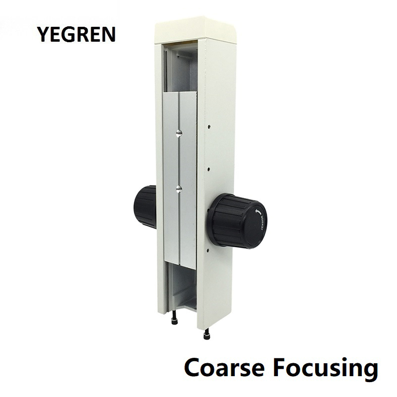 Stereo Microscope Rack and Pinion Coarse Focusing Adjustable Mechanism Tension Knob Focus Arm Height 300 mm