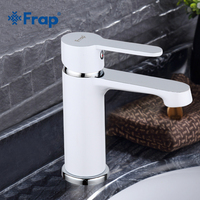 FRAP White Bathroom Brass Faucet Cold and Hot Water Mixer Basin Sink Tap Single Handle TORNEIRA F1041