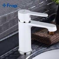 Grifo de latón de baño blanco FRAP mezclador de agua fría y caliente grifo de lavabo de un solo mango torniira F1041