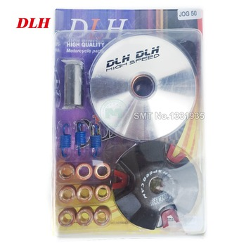 DLH Motorcycle scooter Moped ATV CVT Variator Kit Front Clutch Drive Pulley For JOG 50cc