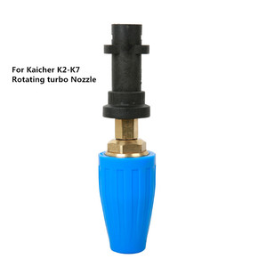 Image 4 - High pressure car wash turbo foam nozzle 3600PSI for Karcher K2 K7 360 degree rotating Auto tool carcher car accessories