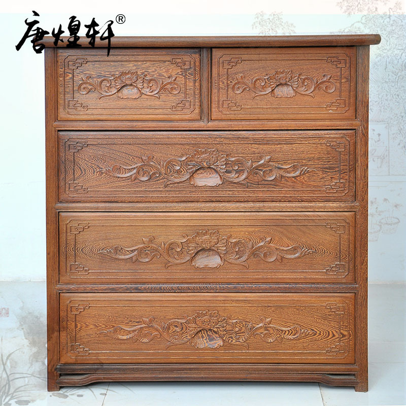 Rosewood Furniture Huangxuan Tang Wooden Carved Wood Storage Drawer Commode Chinese Log Storage