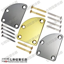 Cutaway electric font b guitar b font stiffening panel knife shape electric bass reinforcing panel neck