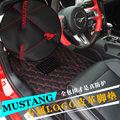 for Ford Mustang 2016 leather embroidery mat  modified special automobile interior surrounded by pad