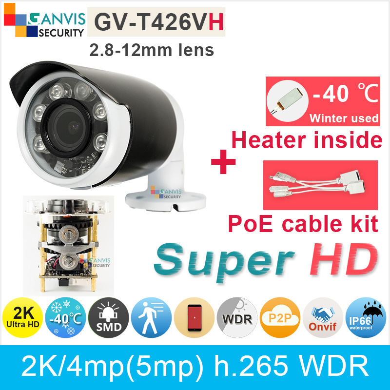 2K 4mp IP camera built in heater with PoE cable h.265 2.8-12mm 4X HD than 720P security cctv camera outdoor GANVIS GV-T426VH pk cctv camera housing aluminum alloy for bullet box camera with bracket for extreme cold or warm outdoor built in heater and fan