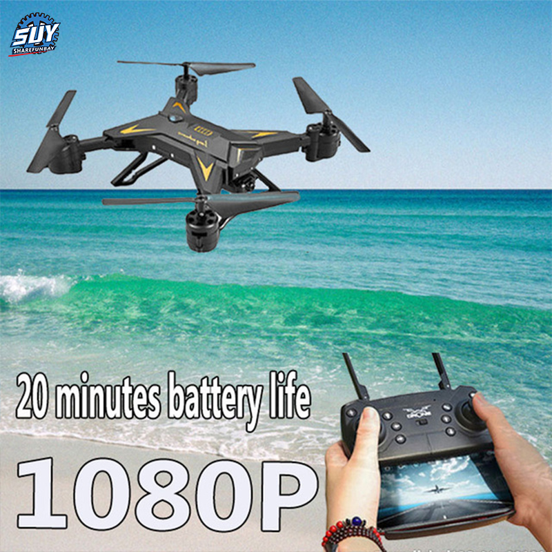 rc-helicopter-drone-with-camera-hd-1080p-wifi-fpv-selfie-drone-professional-foldable-quadcopter-20-minutes-battery-life