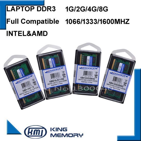 DDR3 2G 4G 8G 1066 1333 1600 202 150