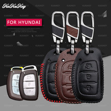 Genuine Leather Car Key Case Cover For Hyundai Hb20 Solaris i10 i20 i30 Elantra IX25 IX35 IX45 Crete Getz Key Holder Bag Shell пименова т ред принцесса disney вв 1901 все обо всех самая веселая энциклопедия