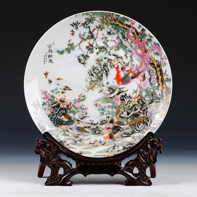 Birds Paying Homage To the Phoenix Ceramic Ornamental Plate Chinese Decoration Plate Wood Base Porcelain Plate & Birds Paying Homage To the Phoenix Ceramic Ornamental Plate Chinese ...