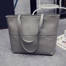 Модная большая сумка, кожаная сумка, большая сумка-мессенджер, летние сумки