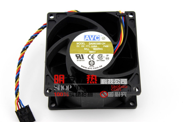8038 0.85A 12V DA08038B12H 4 wire with speed temperature control cooling fan