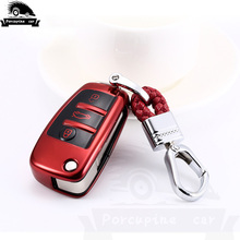 New TPU Car Styling Soft Auto Key Protection Cover Case For Audi C6 A7 A8 R8 A1 A3 A4 A5 Q7 A6 C5 Holder Shell Car-Styling
