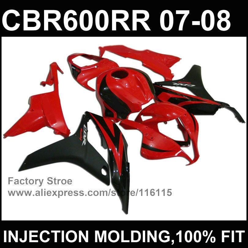 Красный кузовов литья под давлением для Honda F5 в ЦБР 600 РР 2007 2008 cbr600rr 07 08 АБС часть обтекатель