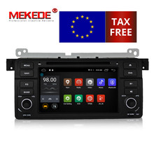 Tax free!Pure Android7.1 Car stereo head unit navigation GPS NAVI DVD player for BMW E46 M3 3series with 4G Lte wifi BT canbus