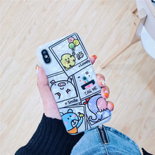 Samtsui Shell Grain Elephant Balloon Bear Pig Pattern Soft TPU Case For Iphone XR X XS XSMAX Iphone6s 7 8 8P Back Cover