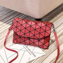 New Kind of Bag Lady Sweet Fashion Slant Single Shoulder Handbag