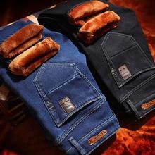 Men's jeans AirGracias Autumn Winter Fleece