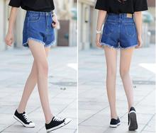 2017 Direct Selling Top Casual Fly High Cotton Shorts Women Female Summer Wide Leg Loose