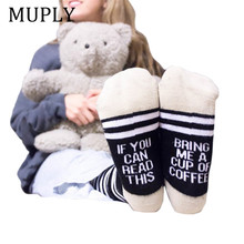 Casual Women Wine Socks If You Can Read This Striped Fashion Designer Style Warm Cotton Funny Drop Shipping