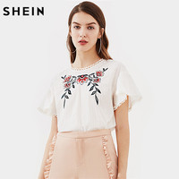 SHEIN Lace Trim Keyhole Back Flower Embroidered Textured Top Summer Fashion Blouses 2017 Women White Short