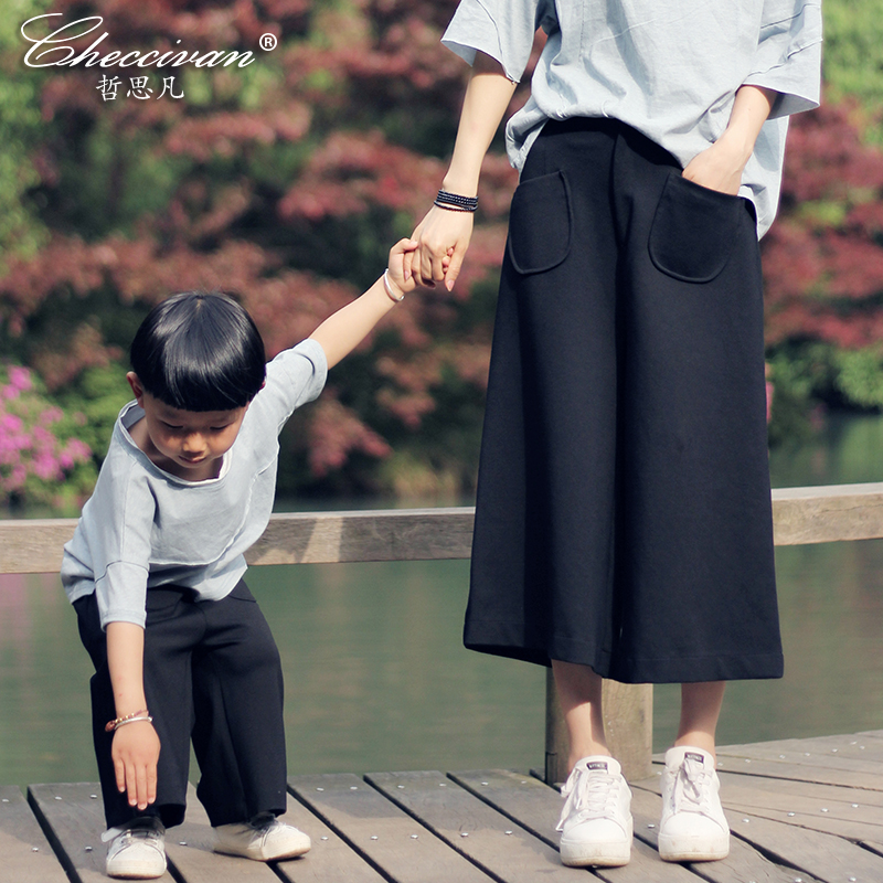 Mom Son Family Trousers 2017 Summer Fashion Mother and Child Pants Mother Daughter Trousers Wide Leg Pants 100% Cotton Clothes family patchwork shirts summer fashion mother and child clothes daughter short sleeve shirt son striped tops kids good outerwear