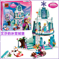 Building Blocks Girl Friends Sparkling Ice Castle Cinderella's Romantic Castle Anna Elsa Mini Figures christmas gift girl