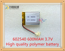 3.7V,600mAH,[602540] Polymer lithium ion / Li-ion battery for DVR RECORD,MP3,MP4,TOY,GPS,SMART WATCH,SPORT CAMERA