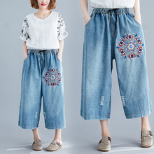 Woman Plus Size Calf-length High Waist Jeans 2019 New Korean Edition Flower Embroidered Loose Wide Leg Pants Casual Denim Pants summer national style embroidered vintage denim wide leg pants elastic waist woman casual loose pocket jeans ankle length pants