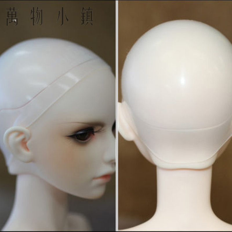 "Soft BJD Head Silicone Wig Cap Size 7/""-8/"" Inch For 1//4 BJD MSD AOD AS Dollfie"