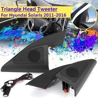 triangle head tweeter speakers car tweeter audio trumpet speakers tweeter with wire Speakers For kia RIO 2017 K2