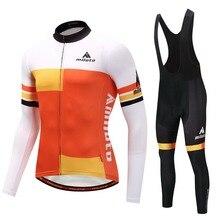 2017 Autumn cycling jerseys suits men women long sleeve bike riding clothing sports road bicycle MTB jersey coats pants set