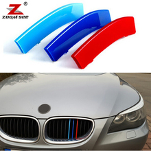 3D car Front Grille Grills Trim Strips Cover Performance Stickers for BMW 5 Series E60 525i 528i 530i 535i 545i 550i (2004-2010)