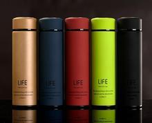 500 ML de Alta Calidad Breve diseño termo taza térmica taza de café botella de agua de la tetera deportes termo garrafa termica esporte